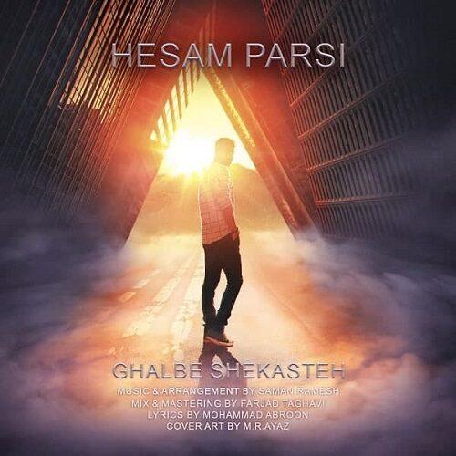 حسام پارسی - قلب شکسته