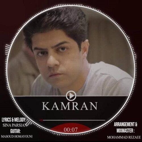 Kamran - Madar