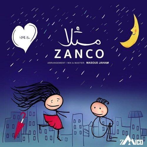 زانکو - مثلا