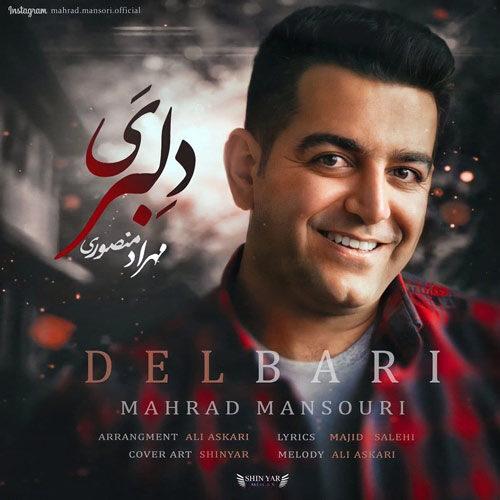 مهراد منصوری - دلبری