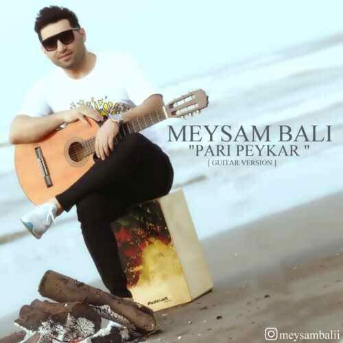 میثم بالی - پری پیکر