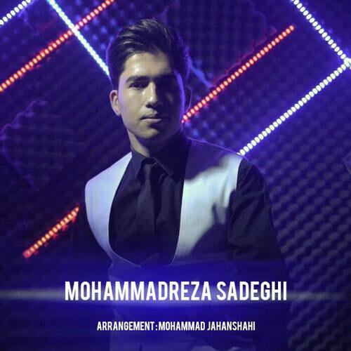 محمدرضا صادقی - نفسم