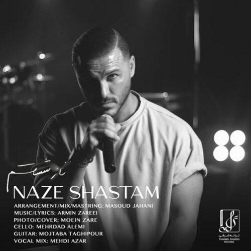 آرمین 2AFM - ناز شستم