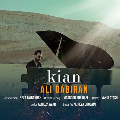 علی دبیران - کیان ( ورژن پیانو )