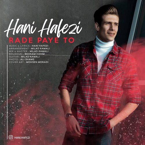 هانی حافظی - رد پای تو