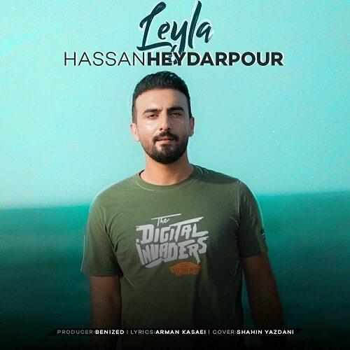 حسن حیدرپور - لیلا