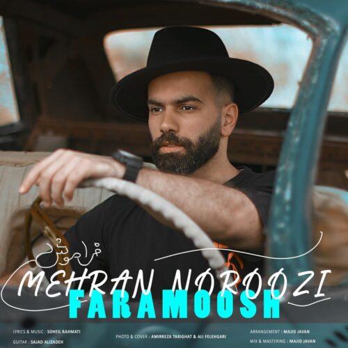 مهران نوروزی - فراموش