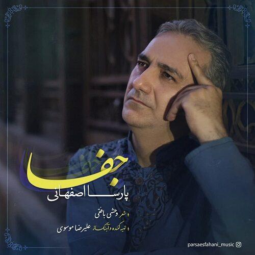 پارسا اصفهانی - جفا