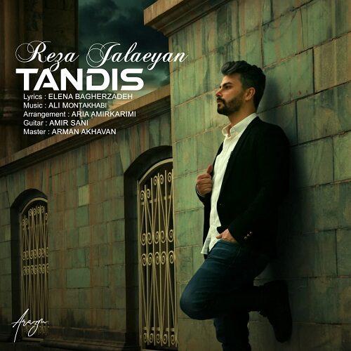 رضا جلائیان - تندیس