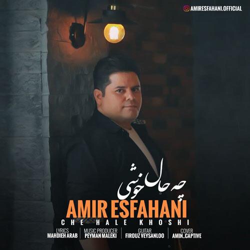 امیر اصفهانی - چه حال خوشی