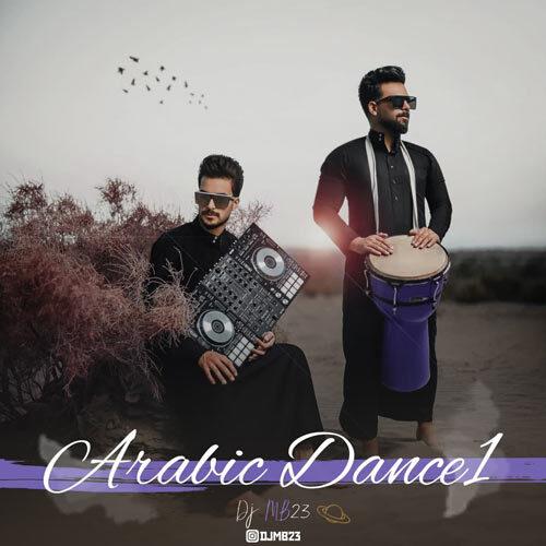 Dj Mb 23 - Arabic Dance1