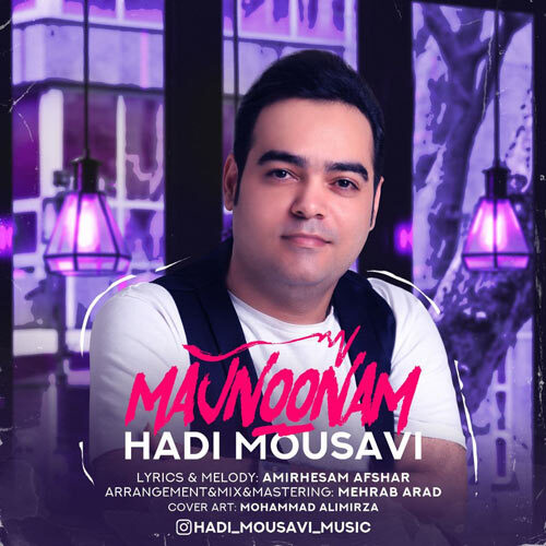 هادی موسوی - مجنونم