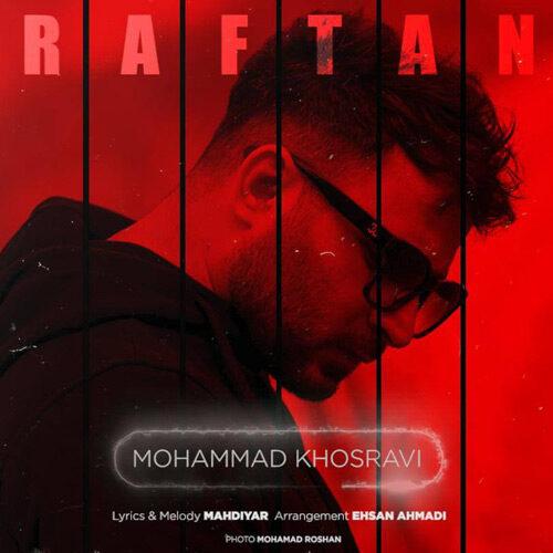 محمد خسروی - رفتن