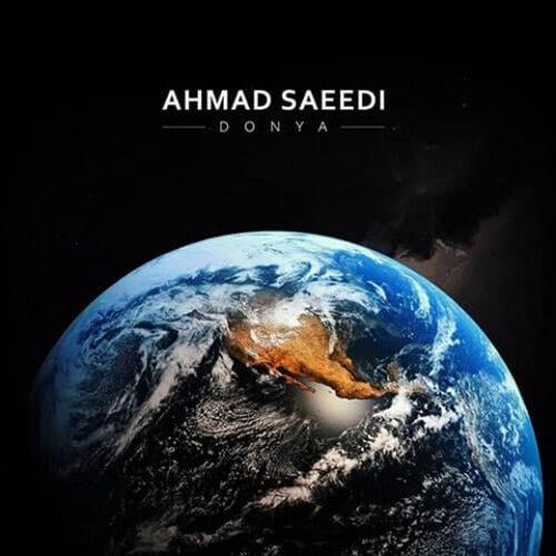 احمد سعیدی - دنیا