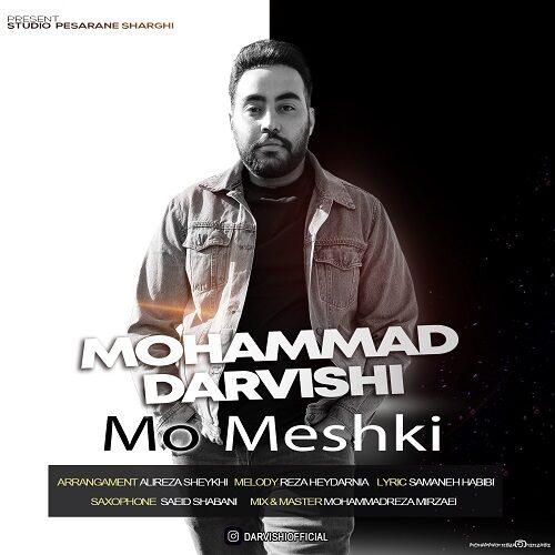 محمد درویشی - مو مشکی