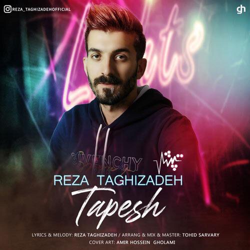 رضا تقی زاده - تپش