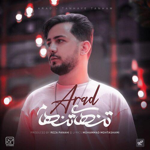 آراد - تنهای تنهام