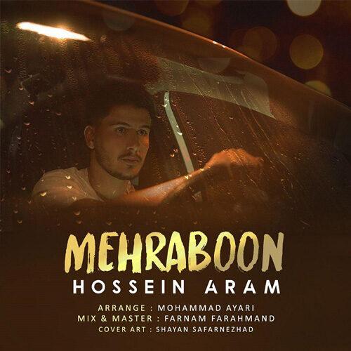 حسین آرام - مهربون